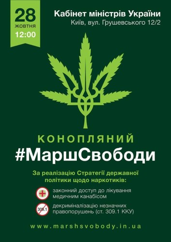 cannabis_marsh